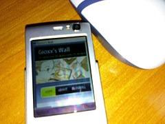 Esperimenti di Nokia N95