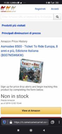Amazon e gli acquisti da mobile: occhio ai prezzi 3