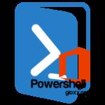 Powershell_512px-GWall