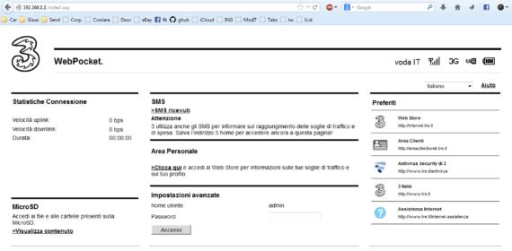 WebPocket3_admin