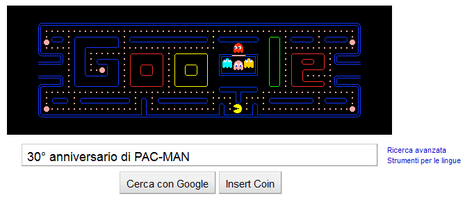 30° anniversario di PAC-MAN 1